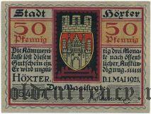 Хёкстер (Höxter), 50 пфеннингов 1921 года