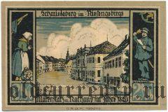 Шмидеберг (Schmiedeberg), 2 марки