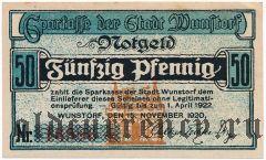 Вунсторф (Wunstorf), 50 пфеннингов 1920 года