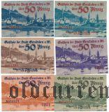 Гемюнден (Gemünden), 6 нотгельдов 1920 года