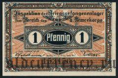 Германия, Havelberg, 1 пфеннинг 1917 года