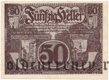 Австрия, Линц (Linz), 50 геллеров 1920 года