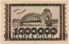 Дюссельдорф (Düsseldorf), 1.000.000 марок 1923 года. Вар.1