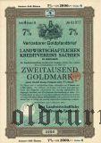 Landwirtschaftlichen Kreditvereins Sachsen, 2000 goldmark 1927