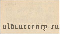 Вайден (Weiden), 50 пфеннингов 1917 года