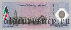 Кувейт, 1 динар 2001 года. Юбилейная