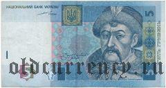 Украина, 5 гривен 2004 года