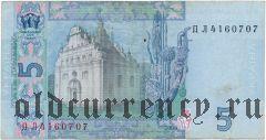 Украина 5 гривен 2005 года