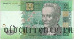 Украина 20 гривен 2003 года