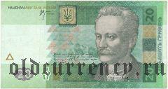 Украина 20 гривен 2005 года