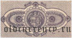 Лар (Lahr), 50 пфеннингов 1917 года