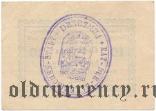 Пенцберг (Penzberg), 10 пфеннингов 1917 года