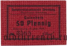 Ортенбург (Ortenburg), 50 пфеннингов 1919 года