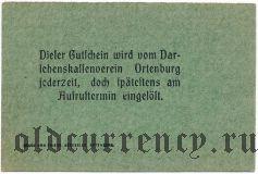 Ортенбург (Ortenburg), 25 пфеннингов 1919 года. Вар. 3