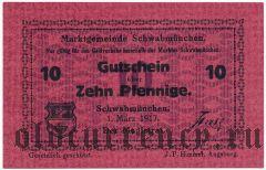 Швабмюнхен (Schwabmünchen), 10 пфеннингов 1917 года