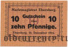 Эберсберг (Ebersberg), 10 пфеннингов 1916 года. Вар. 2