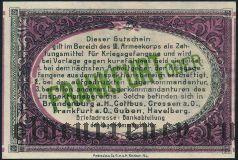 Германия, Frankfurt Oder, 50 пфеннингов 1917 года