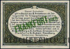 Германия, Frankfurt Oder, 5 марок 1917 года
