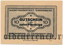 Эберсберг (Ebersberg), 10 пфеннингов 1916 года. Вар. 3