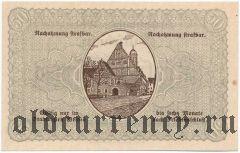Вайден (Weiden), 50 пфеннингов 1918 года. Вар. 2