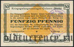 Германия, Golzern, 50 пфеннингов 1916 года