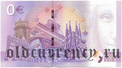Франция, сувенирная банкнота, 0 евро 2018 года.