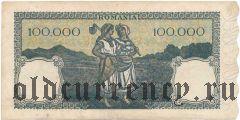 Румыния, 100.000 лей 20.12.1946 года