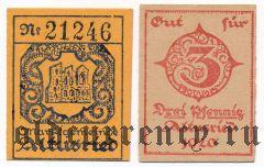 Альтусрид (Altusried), 1 и 3 пфеннинга 1920 года