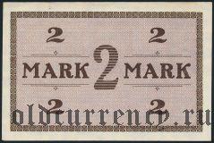 Германия, Hesepe bei Bramsche, 2 марки