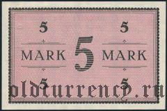Германия, Hesepe bei Bramsche, 5 марок