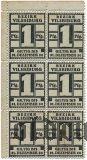 Фильсбибург (Vilsbiburg), 1 пфеннинг 1920 года. Сцепка из 6 шт.