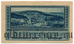 Харцгероде (Harzgerode), 50 пфеннингов 1921 года. Вар. 2