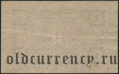 Германия, Bischofswerda i. Sa., 2 пфеннинга 1916 года