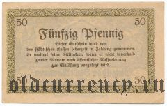 Майнинген (Meiningen), 50 пфеннингов
