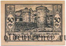 Бюдинген (Büdingen), 50 пфеннингов 1918 года