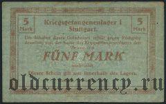 Германия, Stuttgart, 5 марок 1917 года