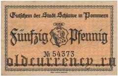 Шлаве (Schlawe), 50 пфеннингов 1920 года