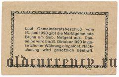 Австрия, Брунн (Brunn), 10 геллеров 1920 года