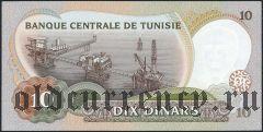 Тунис, 10 динаров 1986 года
