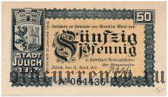 Юлих (Jülich), 50 пфеннингов 1917 года. Вар. 2