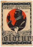 Олау (Ohlau), 50 пфеннингов 1921 года. Вар. 2