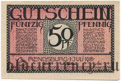 Рендсбург (Rendsburg), 50 пфеннингов 1918 года