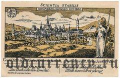 Грюнберг (Grünberg), 1 марка 1922 года. Вар. 2
