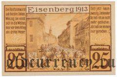 Айзенберг (Eisenberg), 25 пфеннингов 1921 года