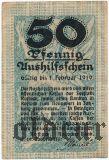 Росток (Rostock), 50 пфеннингов 1918 года