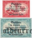 Кальбе (Calbe), 2 нотгельда 1920 года