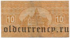 Реклингхаузен (Recklinghausen), 10 пфеннингов 1919 года