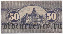 Реклингхаузен (Recklinghausen), 50 пфеннингов 1920 года