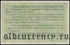 Германия, Senne, 1 марка 1917 года