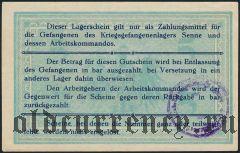 Германия, Senne, 5 марок 1917 года